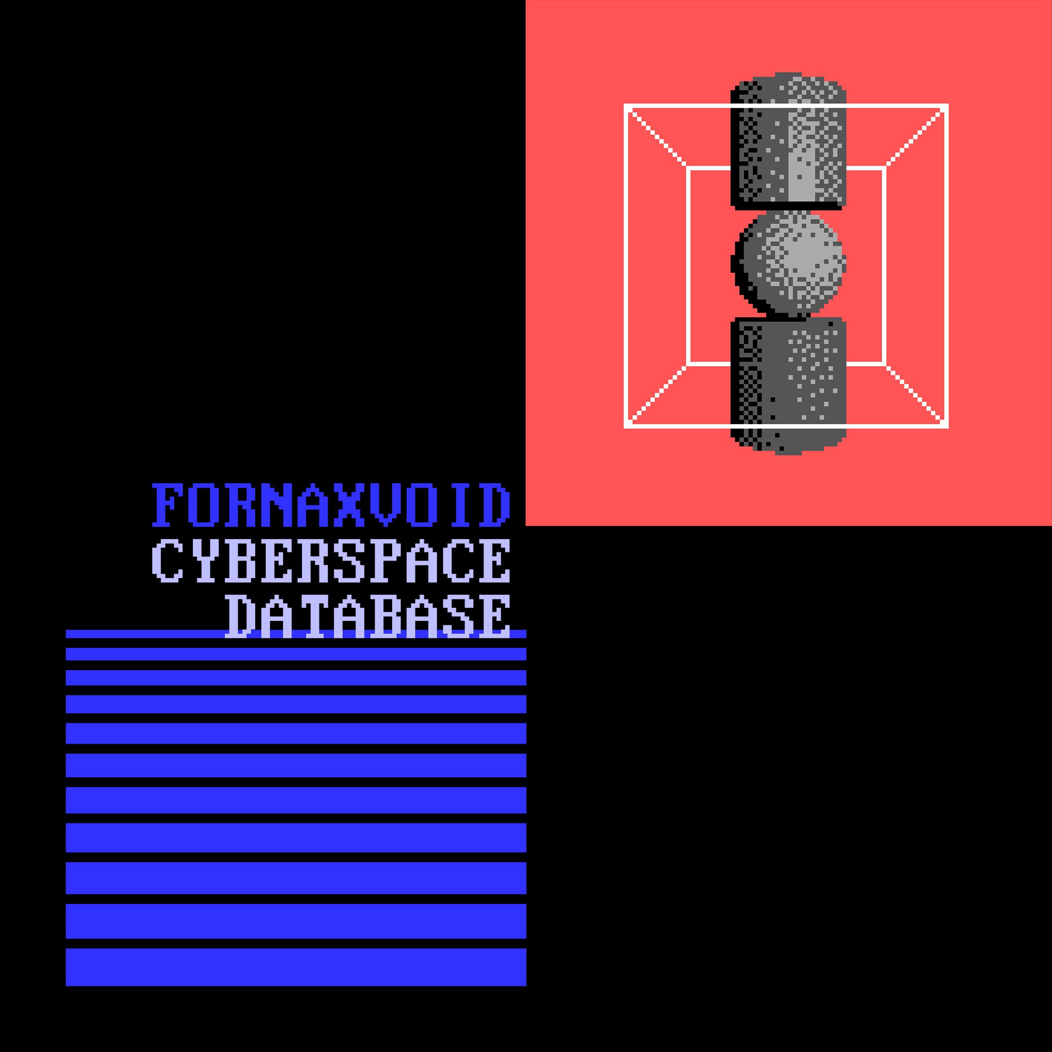 Cyberspace Database Cover Concept 2017-JAN-02